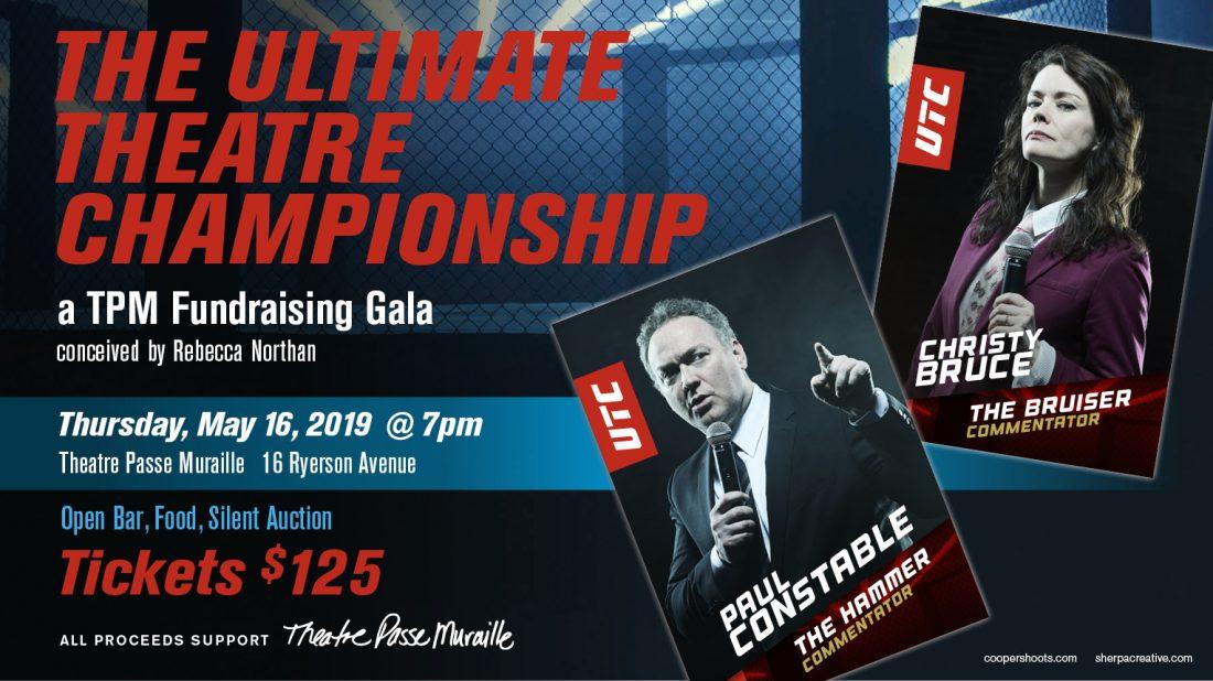 Ultimate Theatre Championship